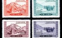 纪13 和平解放西藏