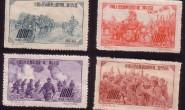 纪19 中国人民志愿军出国作战二周年纪念