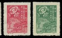 纪1-庆祝中国人民政治协商会议第一届全体会议(东北贴用)