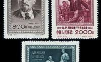 纪26 乌·伊·列宁逝世三十周年纪念
