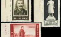 纪27 约·维·斯大林逝世一周年纪念