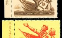纪30 中华人民共和国宪法