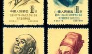纪33 中国古代科学家(第一组)