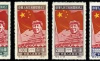 纪4 中华人民共和国开国纪念