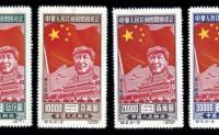 纪4 中华人民共和国开国纪念(东北贴用)