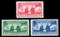 纪8 中苏友好同盟互助条约签订纪念
