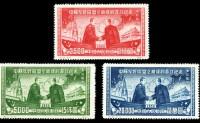 纪8 中苏友好同盟互助条约签订纪念(东北贴用)